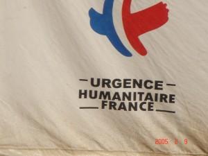 フランス政府からのテントで生活する様子2