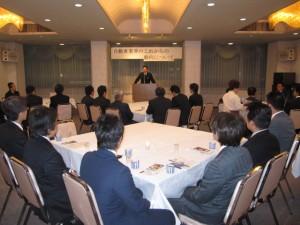 京都自動車青年会議所例会で講演