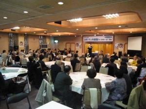 山本ひろふみ市議の後援会総会であいさつ