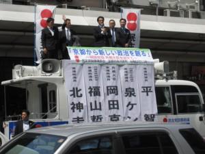 岡田外務大臣と四条河原町で街宣しました。