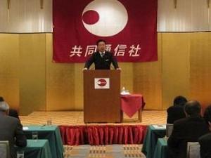 共同通信社きさらぎ会12月例会
