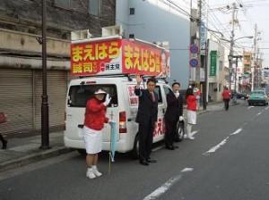 20121205京都2区まえはら誠司候補の応援