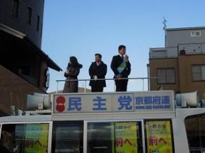 20121208青年議員ネットワークの皆さんと京都3区泉ケンタさん応援