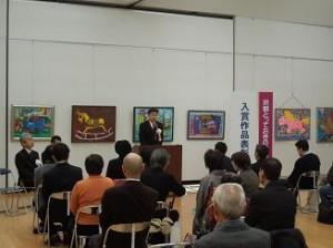 20121208京都とっておきの芸術祭