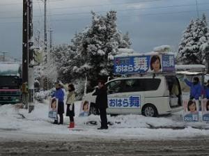 20121210京都5区おはら舞候補と街頭演説
