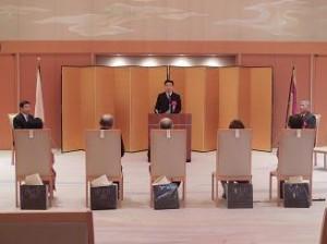 20130131京都府身体障害者福祉関係功労者等表彰式