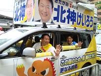 20130715北神候補と古沢候補