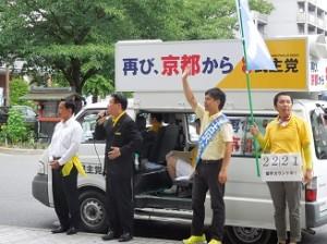 20130717古沢ひろゆき候補と街頭演説