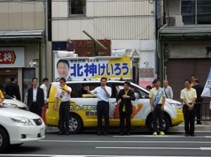 20130718細野豪志幹事長来援