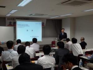20131005電機連合大阪地協北摂地連政策制度セミナー