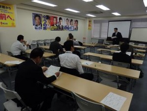 20131116民主党京都府連政治スクール