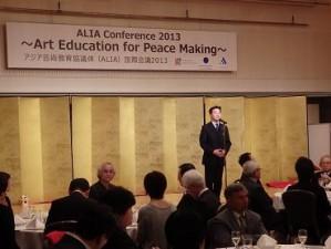 20131219アジア芸術教育協議体国際会議2013