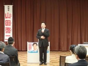 20140331【知事選】演説会(中京)