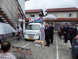 20140608宮津市議会議員選挙北仲予定候補事務所開き