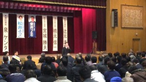 20150408【京都市伏見区】安井つとむ候補(市会) 演説会
