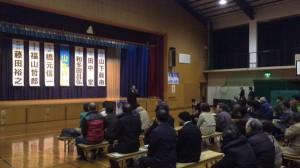 20150408【京都市会】山本けい(市会) 演説会