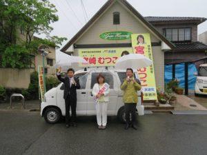 20170513宮崎むつこ選挙