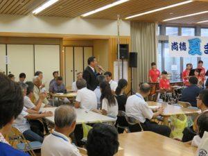 20170730尚徳学区夏祭り