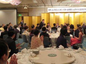 20170730有馬えり子先生シュヴァリエ受章記念祝賀会