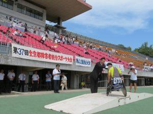 20170910全京都障害者スポーツ大会