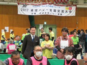 20171210卓球バレー