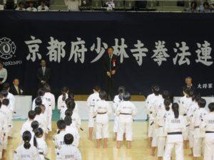 20180527少林寺拳法