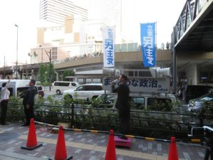 20180603大阪街宣