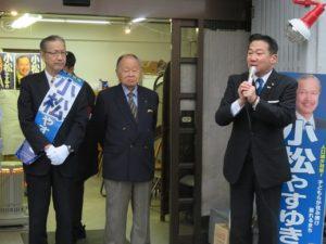 190120【亀岡市議会議員選挙】出陣式