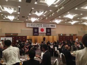 全日本不動産協会京都府本部 平成31年度定時総会
