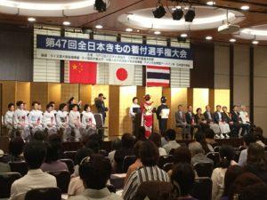 全日本きもの着付選手権大会