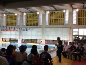 全京都スポ水泳大会