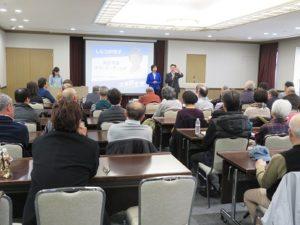 しらつか悦子 南区市政タウンミーティング