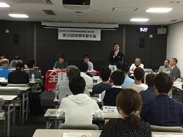 全日本たばこ産業労働組合関西工場支部定期大会