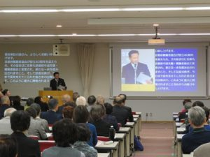 京都府中途失聴・難聴者協会祝40周年記念式典及び祝賀会
