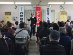京都市長選 演説会でご挨拶