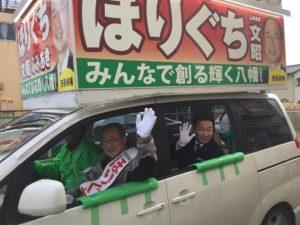 【八幡市長選】選挙車