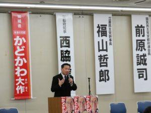【市長選】演説会