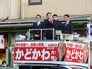 京都市長選 街宣