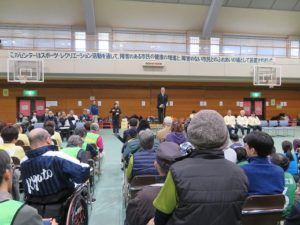 京都卓球バレー協会交流大会