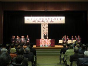 【八幡市長選】決起集会