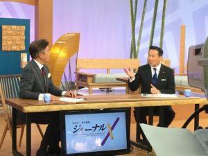 KBS京都「Kyobiz X」に生出演