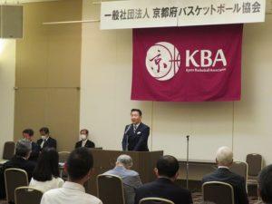 バスケットボール協会の定時社員総会に出席